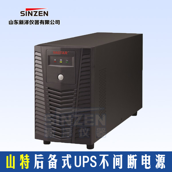 山特UPS电源后备机0.5KVA-2KVA