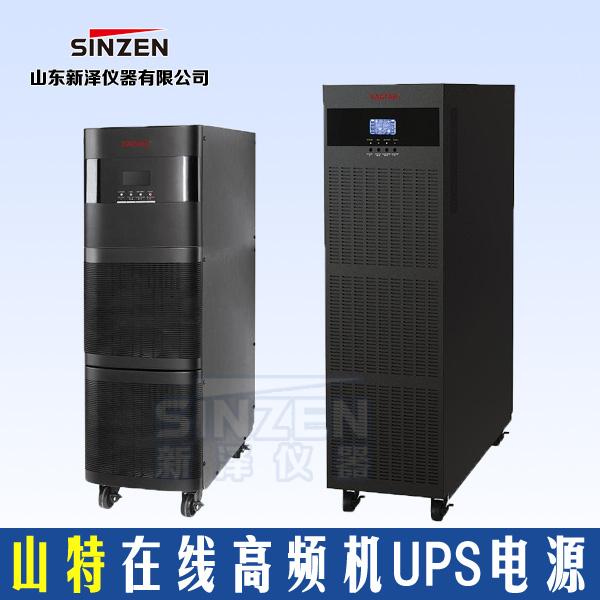 山特UPS电源-在线西甲高清3C3EX10KVA-30KVA