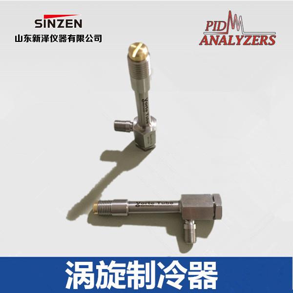 涡流制冷器/涡旋制冷器/不锈钢涡旋制冷管
