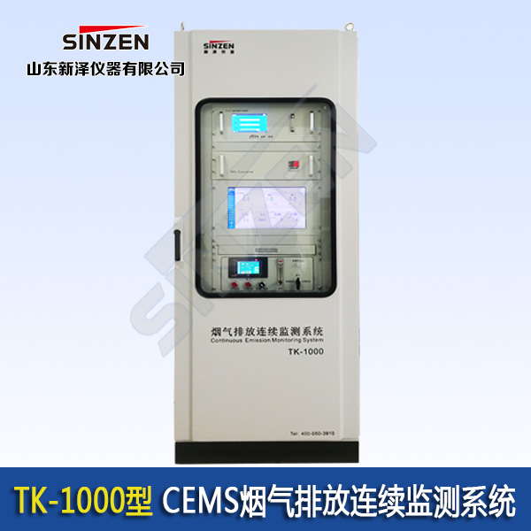 <b>TK-1000型 烟气排放连续西甲重播系统</b>