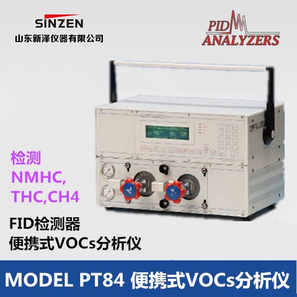 MODEL PT84型 便携式VO