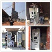 河南省2019年9类工业窑(炉)达标排放治理方案