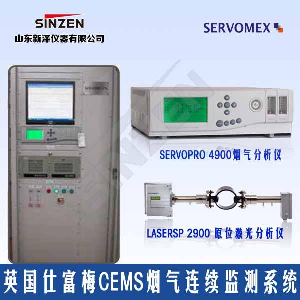 英国仕富梅CEMS烟气连续监测系统