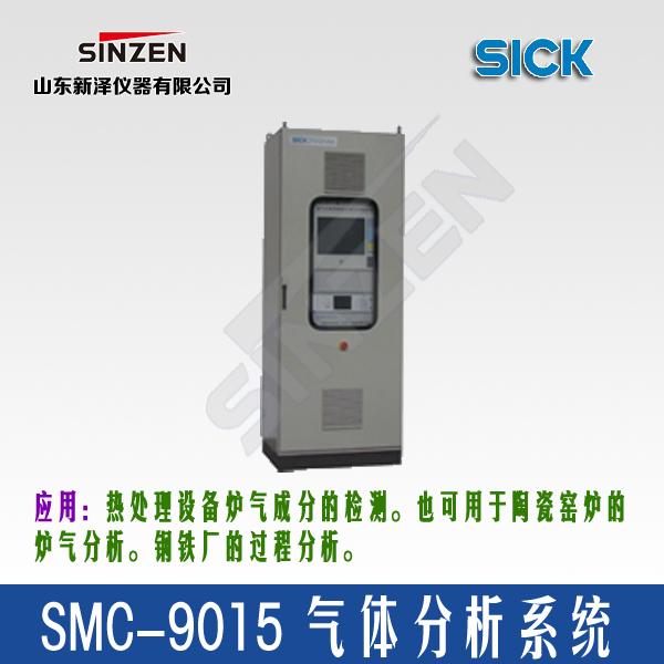 SMC-9015型 气体分析系统