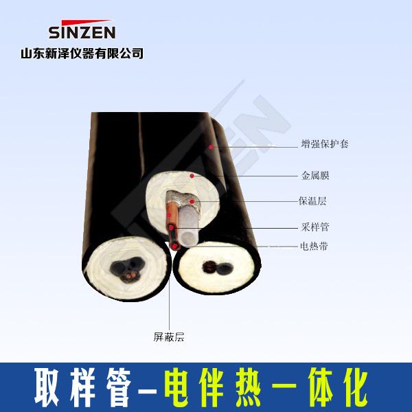 烟气伴热一体化取样管
